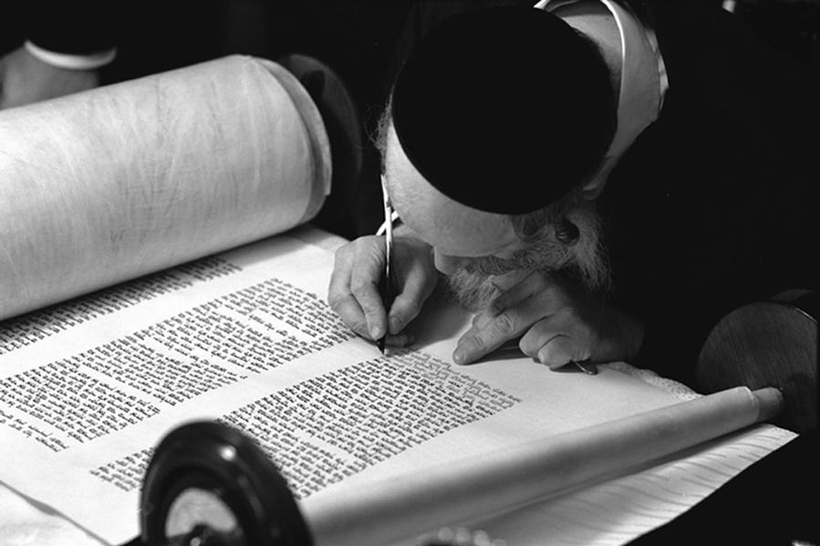 Writing a new Torah